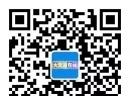 2020年2月28日惠州市新冠肺炎疫情情况