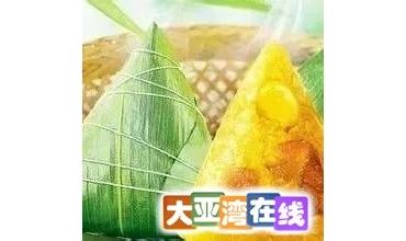 惠州人的端午习俗!你知道多少?