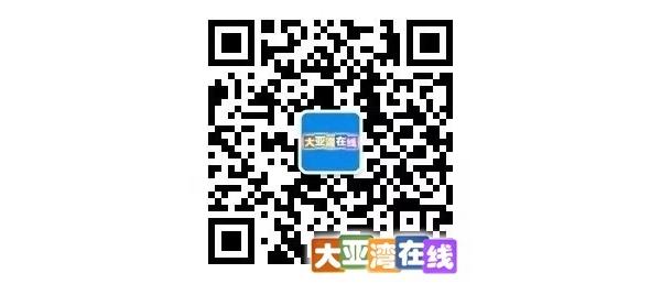 惠州市专家分析3例确诊病例情况