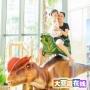 大亚湾龙光城沃尔玛+恐龙欢乐世界,震撼登场!
