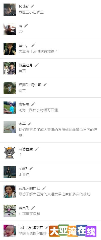 火狐截图_2014-05-11T03-52-44.300Z.png