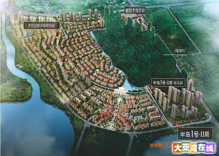 惠阳半岛一号11期楼盘详细介绍