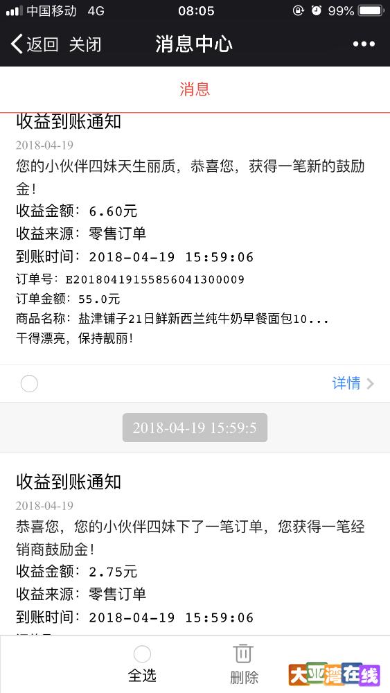 C965787E-4095-426B-9BFD-DFA1C3BB74D6.png