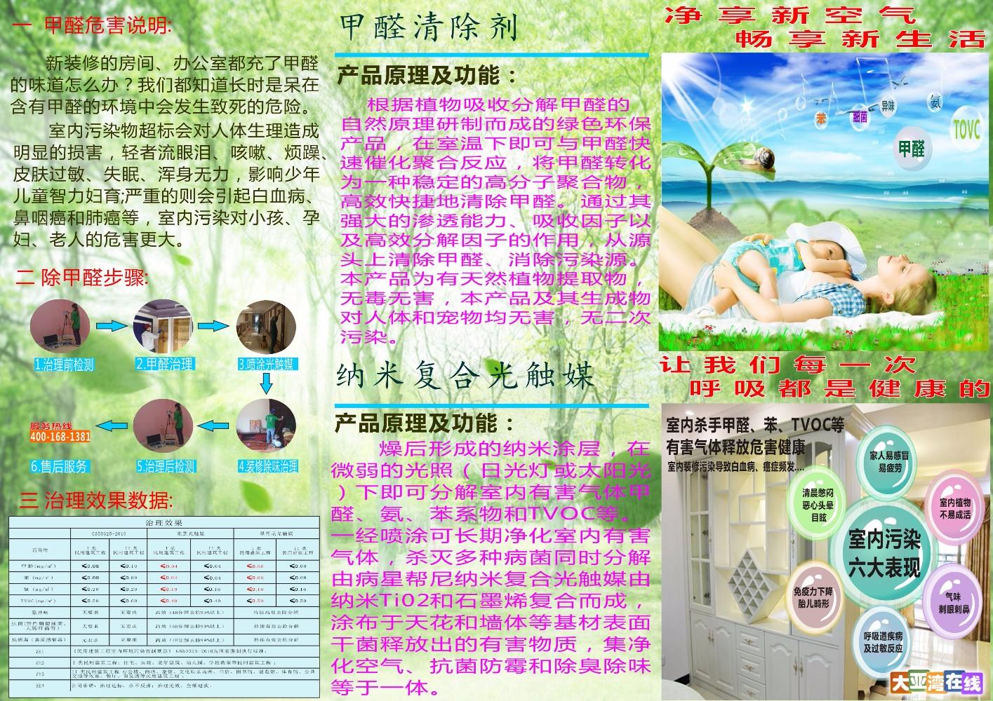 mmexport1523353997483.jpg