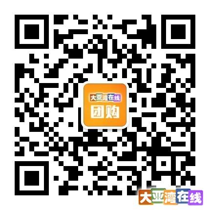 qrcode_for_gh_d629b5551bdb_430.jpg