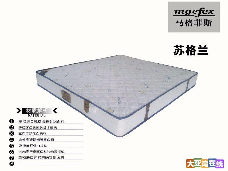 mmexport1539955671072.jpg