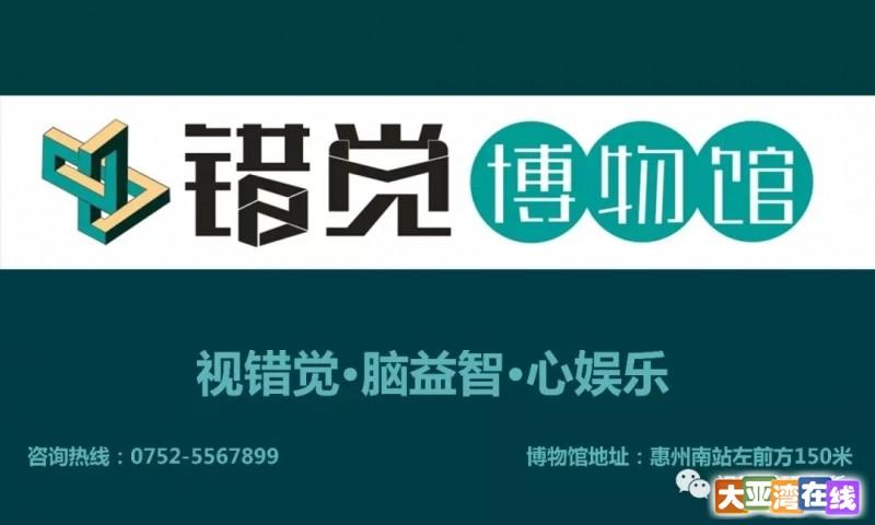博物馆名片.webp.jpg