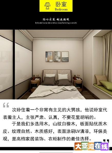 详情页_12.jpg
