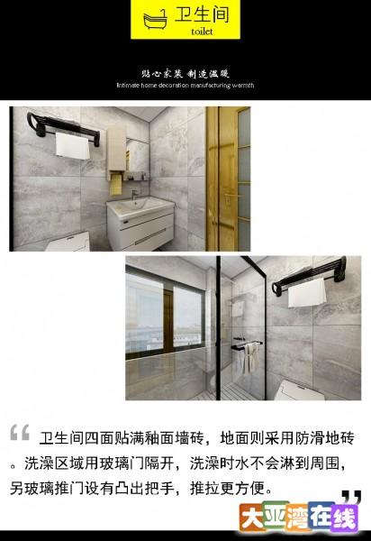 详情页_14.jpg
