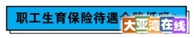 微信截图_20200114151520.png
