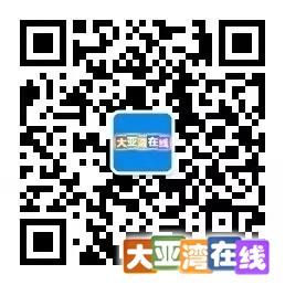 微信图片_20200206221546.jpg