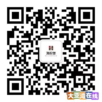 微信图片_20200214104105.jpg