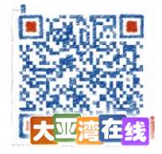 微信图片_20200216095826.png