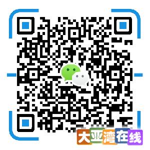 微信图片_20200519142121.png