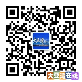 qrcode_for_gh_45cf75589b31_344.jpg
