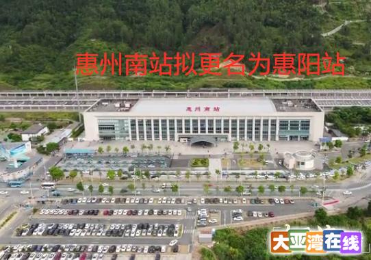 南站22_副本.png