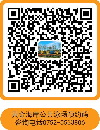 微信图片_20210428154420.png
