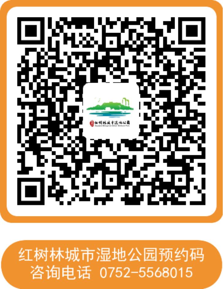 微信图片_20210428154426.png