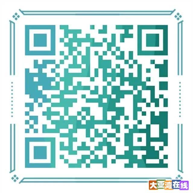 微信图片_20211013091203.jpg