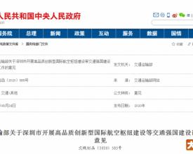 我的天!未来5年,深圳交通将全面开挂