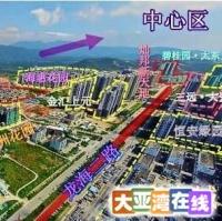 惠州有1800多套房源将入市,买房申请房贷有哪些注意事项?