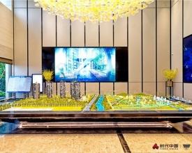 惠州惠阳时代英之皇廊桥项目购房详情