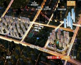 德威花园城+惠阳新行政中心+自带公立学校百万大盘 团购97折热线13437892075