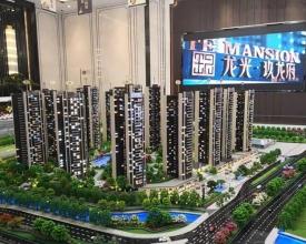 惠州龙光玖龙湾花园营销中心直销95折