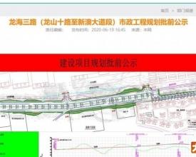 湾区崛起!大亚湾享经济腾飞与深圳东进双重红利