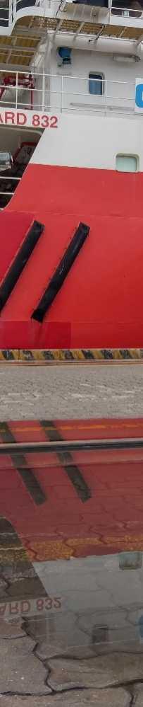石化区海油码头