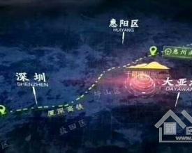 2018惠州千树晴山最新信息/项目在哪/5栋价格和周边