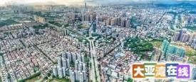 首付30万能买哪里?深圳和临深大亚湾、东莞有哪些购房政策?