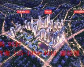 坪山恒大城楼盘深圳恒大城项目部