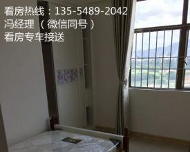 深圳公明小产权房《幸福家园》售价6800元/平起