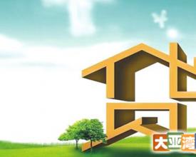 深圳多家银行下调二手房贷利率 首套最低上浮8%