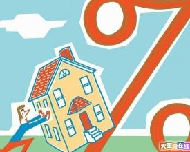 深圳房贷利率继续下调,四大行首套利率为基准上浮5%