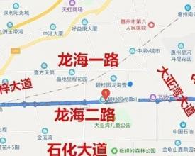 惠州房产之龙海二路,这些楼盘,你都知道吗?