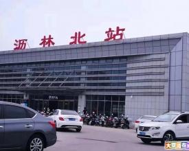 深圳东,沥林北站200米,城市花园,6栋花园,仅2980每平米