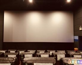 第一次看电影包场,恐怖!