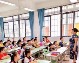 大亚湾3所新建公办学校如期开学 ,共增公办学位3900个