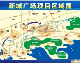 惠阳,新城广场,户型方正,仅3680每平米,前后无遮挡,采光一流,视野开阔