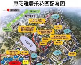 双铁物业 百万大盘 首付9万起 香港上市公司
