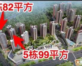 灿邦上杨村回迁房推出特价房源一口价单价11800
