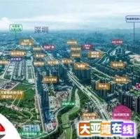 一城9站,惠湾商业新格局!