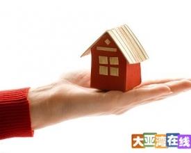 购房须知:买房时单价和总价哪个更重要?