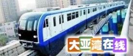 重磅!深惠城轨或在惠州设五站,市民有望在家门口坐城轨直达深圳!