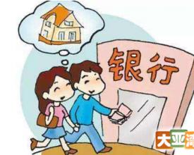 购房个人征信是什么?个人征信包含哪些?