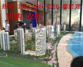 惠州金融街海世界巽寮湾海景房项目信息