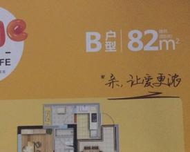 惠州保利阳光城交通配套/区域位置/开盘价格/户型图