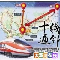 深莞惠未来至少有7条地铁将牵手互通(附规划路线)